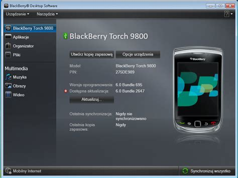 download layout bb whatsapp for blackberry curve 8520 free download auto