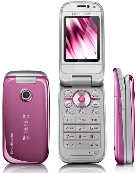 Sony Ericsson Z610i sony ericsson z610i price in pakistan specifications reviews