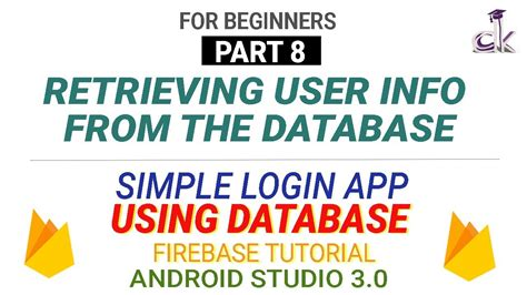 tutorial android studio 3 0 simple login app using database tutorial part 8