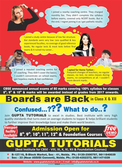 home tuition advertisement templates sle phlet for gupta home tuitions jpg best