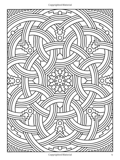coloring pages for adults amazon difficult geometric design coloring pages amazon com