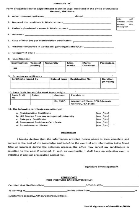 Of Kansas Mba Program Application Fee by In Office Of The Advocate General J K In J K