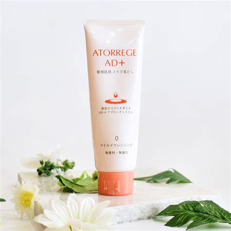 Mild Detox For The by Atorrege Ad Cleansing Duo Mild Cleansing Daily Vanity