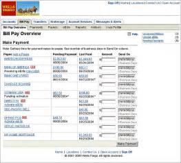 fargo business deposit card bill pay service from fargo safebillpay net
