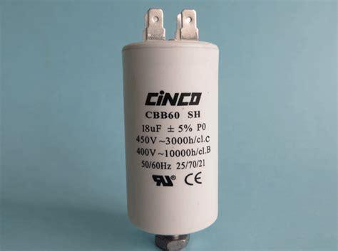 capacitor cbb60a 18uf 400v 450vac cbb60a motor run capacitors cinco capacitor china ac capacitors factory