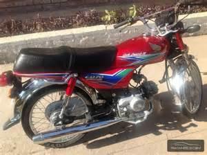 Honda Cd 70 2013 Used Honda Cd 70 2013 Bike For Sale In Rawalpindi 112037