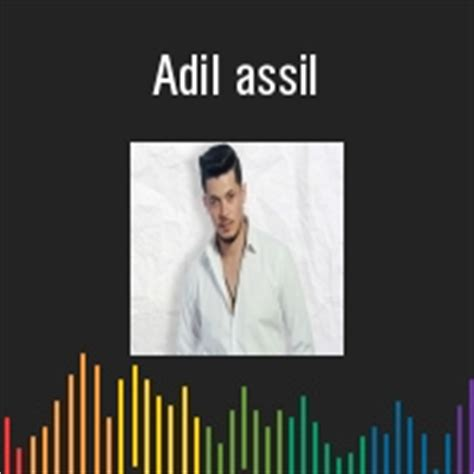 download mp3 geisha adil adil assil عادل اصيل مانسيتك mp3 play and download for