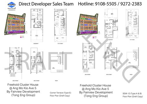 cluster house floor plan belgravia villas cluster house freehold ang mo kio