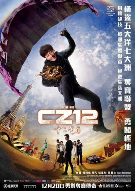 film chinese zodiac streaming photos from chinese zodiac 2012 movie poster 27