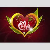 Beautiful Allah Muhammad Wallpaper   1024 x 724 jpeg 107kB