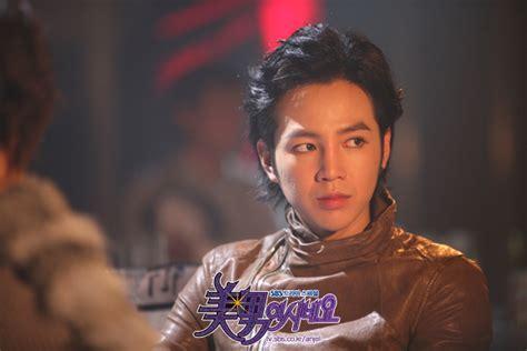 film drama korea he is beautiful you re beautiful asianwiki