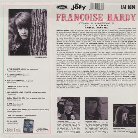 francoise hardy vinyl francoise hardy lp francoise hardy vogue 1963 vinyl lp