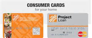Ge Home Design Credit Card Payment by Ge Home Design Credit Card Home Design And Style