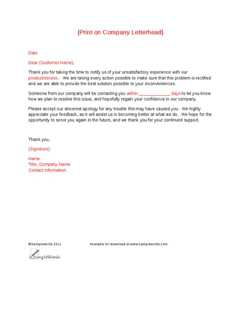customer response letter templates customer response letter templates customer feedback