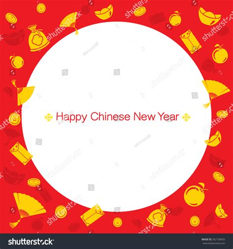 new year vector border new year border icons traditional stock vector