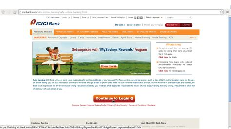 icici bank login india indian results page board ssc upsc