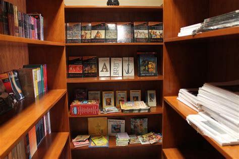 libreria universitaria unistmo