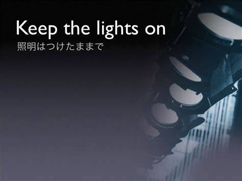Keep The Lights On by Keep The Lights On