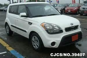 2013 Kia Soul Fuel Capacity 2013 Left Kia Soul White For Sale Stock No 39407