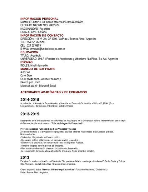curriculum secundaria 2016 argebtina curriculum vitae 2016