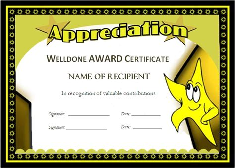 award certificate template free well done award certificates
