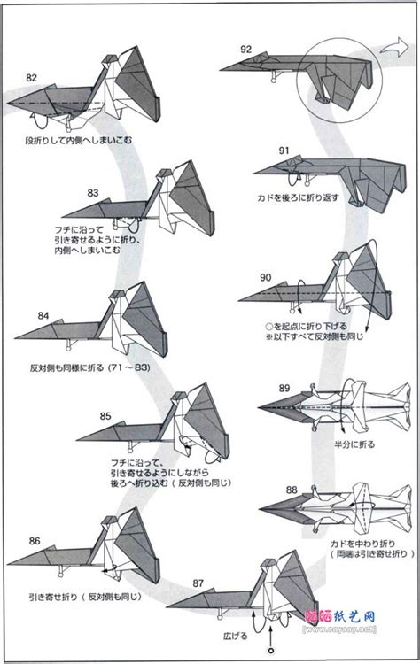 Origami Eagle Diagram - how to make a easy paper jet fighter howsto co