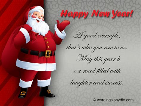 happy  year messages  boss wordings  messages