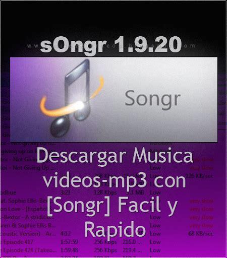 descargar musica gratis y rapido programas bajar musica gratis newhairstylesformen2014 com