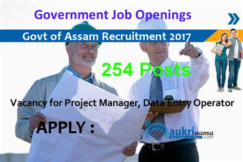 Government For Mba 2017 by Government Of Assam Project Manager And Block Data Entry
