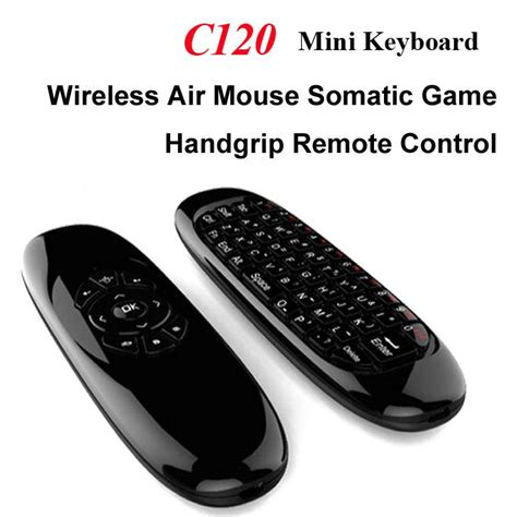 Sealed New C120 2 4g Air Mouse Wireless Keyboard Remote For An 2 4g fly air mouse c120 mini wireless keyboard 3 axis