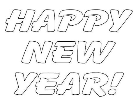 free coloring page happy new year free happy new year colouring pages for kids