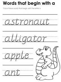 vowels worksheets for kindergarten vowel diphthong