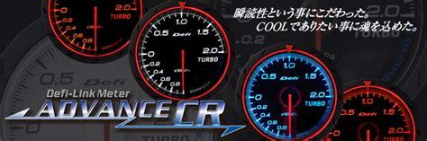 Greddy Gauges Link Meter defi 安い追加メーターとしてobd2を活用 レーダー探知機 カーナビだって使えます pivot 55