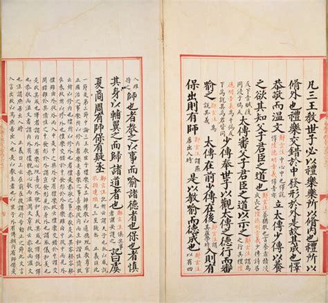 in china books 600 year book found in california