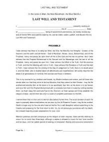 Free Last Will And Testament Templates by Last Will And Testament Template Http Webdesign14