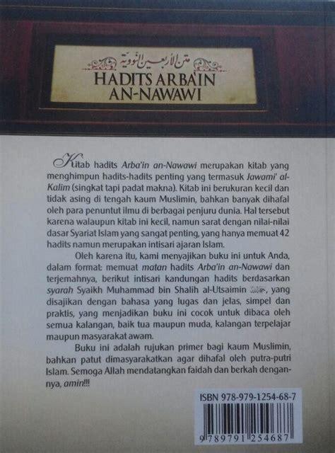 Kumpulan Dzikir Doa Perbuatan Pengusir Setan Darul Haq Riniaga buku hadits arba in an nawawi terjemah intisari kandungan hadits