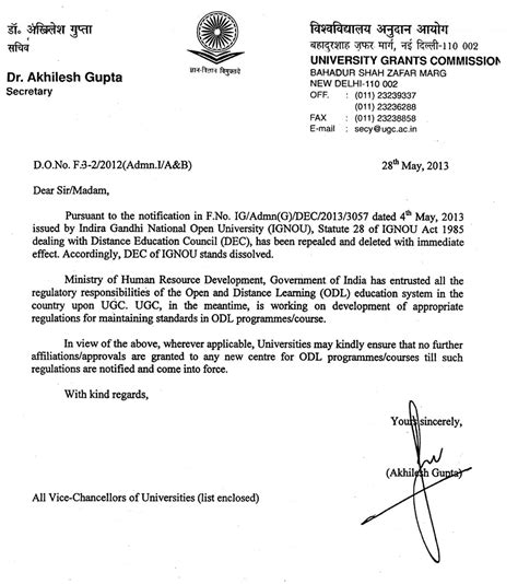 Confirmation Letter Ignou The Global Open Nagaland