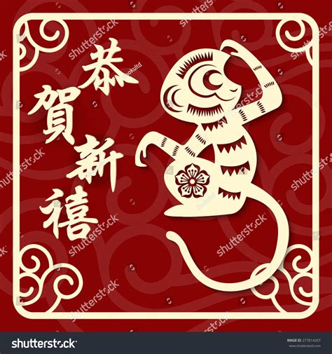 new year for the monkey year of the monkey style new year card design
