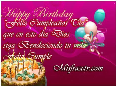 Imagenes Cumpleaños Para Una Tia | imagenes de feliz cumplea 241 os a una tia 12 jpg 800 215 600