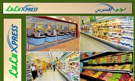 Lulu Hypermarket Gift Card - lulu express super market