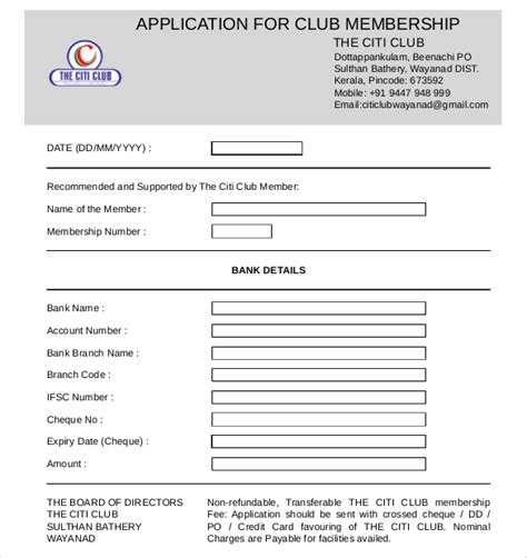 15 club application templates free sle exle