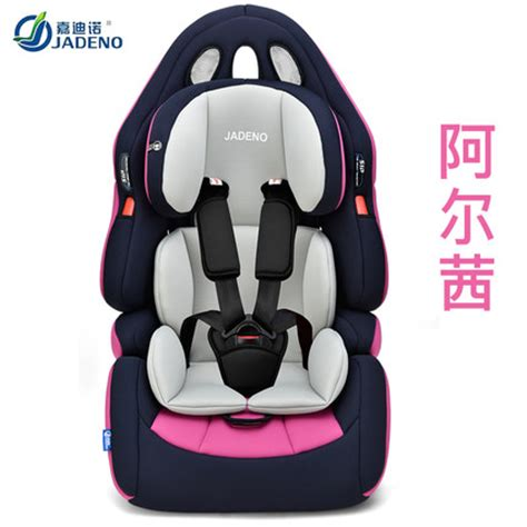 6 month baby big for car seat child safety car seat baby 9 months 0 3 4 12 years