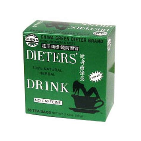 Rooney Cv Daily Detox Reviews by S Tea Dieters Tea For Weight Loss 12 Bag