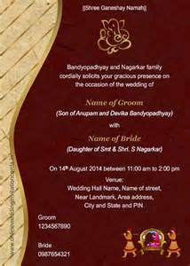 wedding cards 2 asian events lahore
