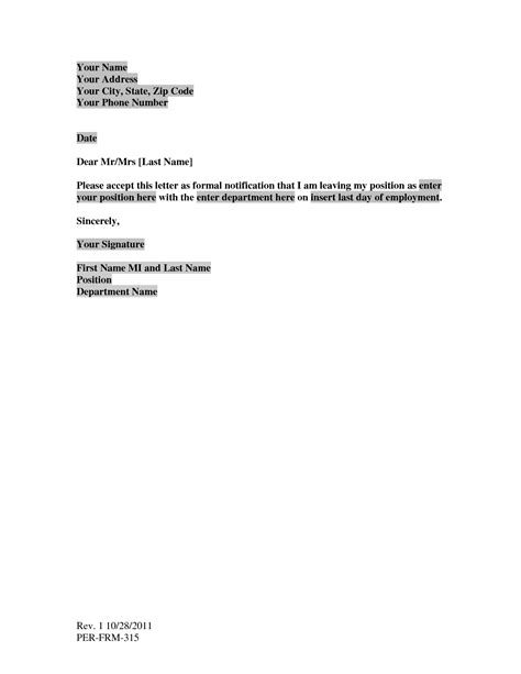 best photos of very simple resignation letter simple