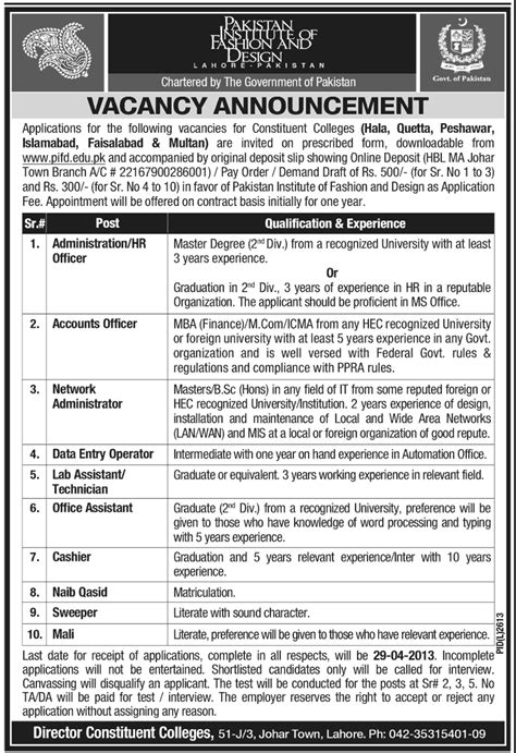 Resume For Technical Jobs by Administrator Hr Officer Account Officer Wanted 2017