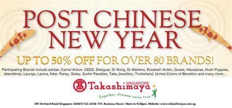 takashimaya new year hers takashimaya feat 10 feb 2016 187 takashimaya post