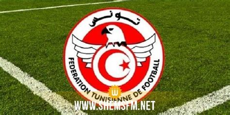 Calendrier Ligue 1 Tunisie Remaniement Du Calendrier De La Ligue 1