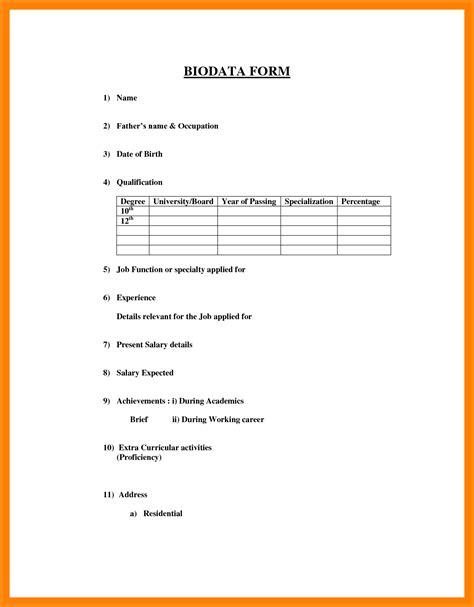 biodata format doc file free 10 simple biodata format in word odr2017