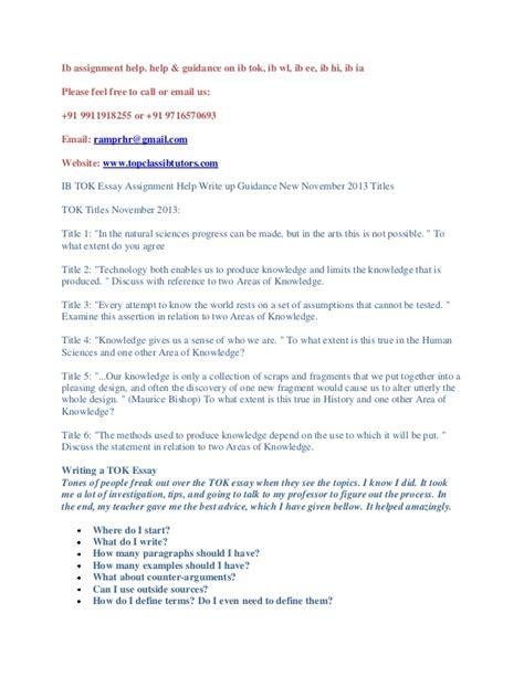 Tok Essay Sles by Help With Tok Essay 2017 100 Original
